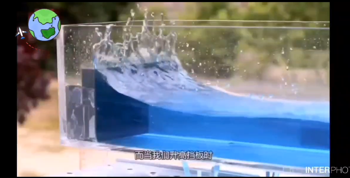 Disastrous Wave